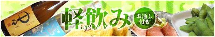 150805_karunomi_obi